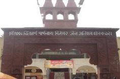कचनेर अतिशय क्षेत्र, औरंगाबाद, महाराष्ट्र   महाराष्ट्र के औरंगाबाद जिले में यह मंदिर औरंगाबाद से लग...