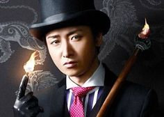 Is there anything Ohno can't do?