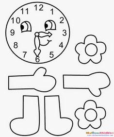 çocuklara saat kavrami nasil öğretilir? Coloring Worksheets For Kindergarten, Preschool Worksheets, Holiday Activities, Activities For Kids, Boarders For Bulletin Boards, Letter D Crafts, Thumbprint Guest Books, Coloring Books, Coloring Pages