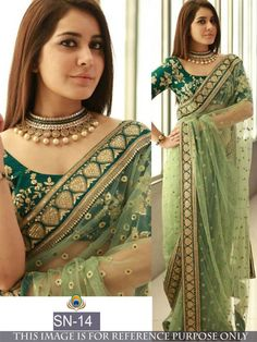 GOLD AND GREEN DESIGNER SARRE