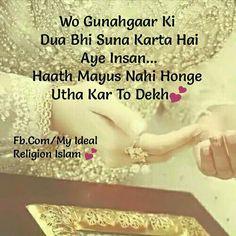 urdu hindi saying on pinterest allah hindi quotes and islam