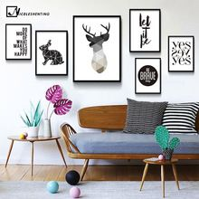 NICOLESHENTING Nordic Style Motivational Poster Print Geometry Deer Wall Art Canvas Painting Picture for Living Room Home Decor(China (Mainland))