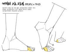 길이가 짧은 새끼발가락은 꺾이는 범위가 적다pic.twitter.com/00yxtXxlGe Feet Drawing, Drawing Base, Figure Drawing, Body Reference Drawing, Anatomy Reference, Art Reference Poses, Hand Reference, Body Anatomy, Anatomy Drawing