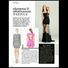 PATINYA SS14 collection featured kindly in the all time favorite Dichan Magazine. (part 1of2) We are truly honored and thrilled, Thank you so much for your kindest support ka. #guitarpatinya #patinya #patinyabkk #fashion #dress #thaidesigners @guitarpatinya @goi_suthamma #dichanmagazine @dichanmagazine
