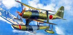 Mitsubishi F1M2 Type 0 Model 11 'Pete' (Hasegawa box art)