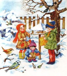 (2) Бъбривко-Логопедична занимателница - Дневник Winter Drawings, Cute Kids Pics, Preschool Christmas, Russian Art, Illustrations And Posters, Winter Theme, Winter Scenes, Anime Chibi, Cute Wallpapers