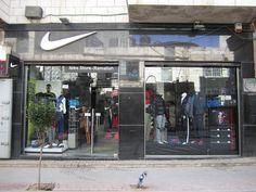 Nike Store, Ramallah | Flickr - Photo Sharing!
