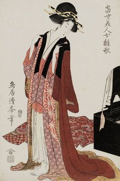 Woman Trying on Kimono, from the series Patterns for Modern Beauties (Tôsei bijin onna hinagata) 「当世美人女雛形」 Japanese Edo period Artist Torii Kiyomitsu II (Kiyomine) (Japanese, Aesthetic Japan, Japanese Art, Woodblocks, Japanese Drawings, Japanese Woodblock Printing, Art, Ukiyoe, Eastern Art, Prints