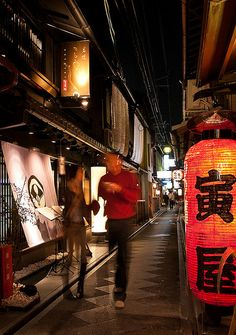 Old Town Alleys, Kyoto, Japan