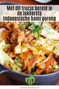 Indonesian Cuisine, Caribbean Recipes, Party Cakes, Wok, Asian Recipes, Spicy, Curry, Food And Drink, Favorite Recipes