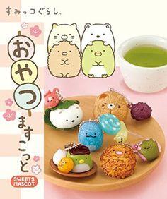 Japan World: Sumikkogurashi sweets shy animals charm Re-Ment miniature blind box