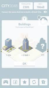 CITY 2048에 대한 이미지 검색결과