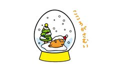 gudetama is god