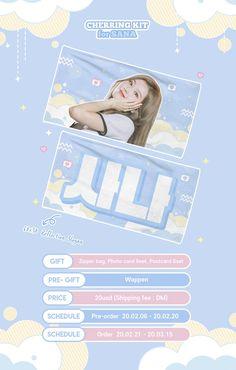 Exo Birthdays, Online Portfolio Design, Banner Sample, Velvet Wallpaper, Kpop Posters, Animated Heart, Slogan Design, Poster Layout, Pop Design