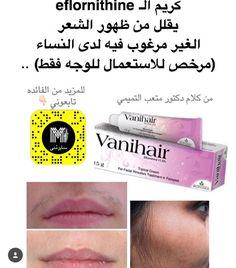 Face Skin Care, Diy Skin Care, Beauty Care Routine, Homemade Skin Care, Homemade Facials, Beauty Skin, Life Hacks, Make Up, Facial Scrubs