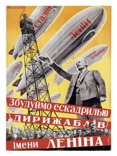 Lenin with Dirigibles Giclee Print