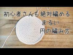 Chrochet, Crochet Hats, Knitting, Tips, Crochet Baskets, Crochet, Knitting Hats, Tricot, Breien