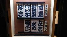 埋め込み画像への固定リンク by @umakichi3284_ge  12月8日