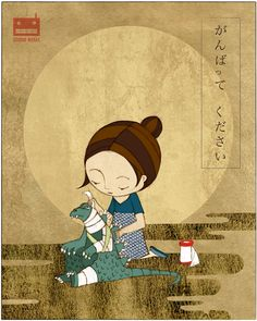 """Isabel Roxas, """"First Aid"""", fundraising print for the tsunami and earthquake victims of Japan"""
