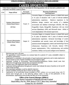 Unitality Stores Corporation of Pakistan Pvt Jobs 2021 in Database Administrative