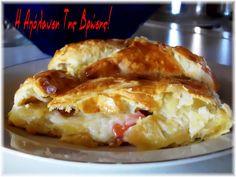 Η απόλαυση της βρώσης ~ Ας μαγειρέψουμε: Ζαμπονοκασερόπιτα με σφολιάτα τυλιχτή (Delicieuses)