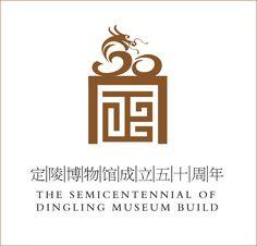 十三陵国际旅游文化节专题