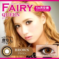 FAIRY Queen Monthly circle color contacts offer vibrant, bright pigmentation. Perfect for Halloween or cosplay!