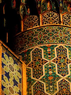 the genesis of the islamic fractions in afghanistan Ambassador tariq ali bakhiet writes that reclaiming and respecting the traditions  of islam can help create peace in afghanistan.