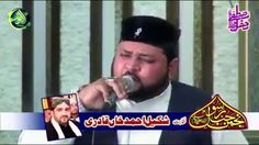 New naqabat by shakeel khan qadri-Ya rasool Allah