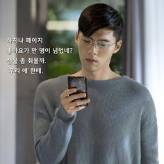 Hyde, Jekyll, Me Hyde Jekyll Me, Hyun Bin, Korean Drama, Kdrama, Turtle Neck, Pullover, My Love, People, Sweaters