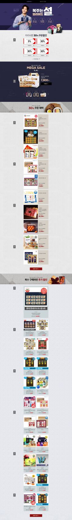 Event Banner, Web Banner, Web Design, Page Design, Promotional Design, Event Page, Web Layout, Psd Templates, Banner Design