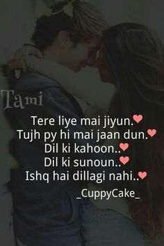 Z❤ Shyari Quotes, Lyric Quotes, Hindi Quotes, Movie Quotes, Romantic Song Lyrics, Romantic Poetry, Poetry Text, Urdu Poetry, Song Images