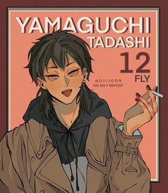 Watch Haikyuu, Haikyuu Ships, Haikyuu Manga, Haikyuu Fanart, Yamaguchi Haikyuu, Yamaguchi Tadashi, Haikyuu Characters, Anime Characters, Tsukiyama Haikyuu