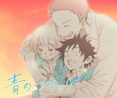 Manga Bl, Anime Manga, Itachi, Kaito, Best Anime Couples, Hero Quotes, Blue Flag, Flag Art, Angel Of Death