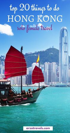 Find out about the 20 best things to do and see in Hong Kong - great activities for any traveler (including solo female travelers) I China I Top places to visit in Hong Kong I Hong Kong travel I What to see in Hong Kong #hongkong