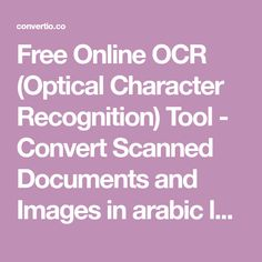 36 Best sites images in 2019   Visual dictionary, Arabic
