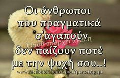 Oi anthropi.. Unique Quotes, Greek Quotes, Piano, Forget, Notebook, Smile, Dreams, Feelings, Words