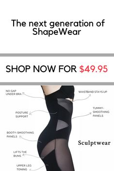 4afef1e52d990 SculptWear - The next generation of ShapeWear ⚠ SculptWear stays up and  supports your
