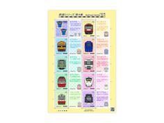 COLLECTORZPEDIA Japanese Railways Series 4 - Illustrated Version