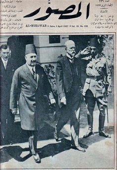 الملك فؤاد عام 1927 على غلاف المصور