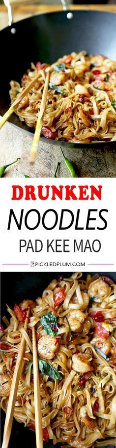 Drunken Noodles - A fiery and fragrant Drunken Noodles Recipe that tastes like proper Bangkok street-food! This simple Thai Pad Kee Mao is ready in 16 minutes from start to finish. Recipe, noodles, Thai, stir fry, dinner, lunch, quick | pickledplum.com