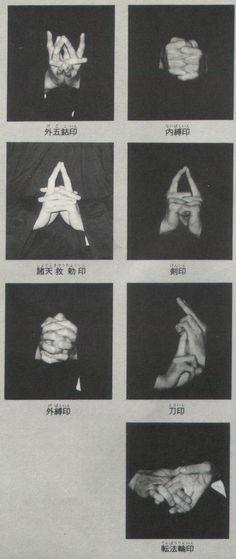 画像 Fifth Element, Yin Yang, Yoga, Chinese Art, Asian Art, Japanese Art, Buddhism, Ninja, Samurai