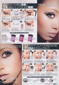 Japanese Makeup tutorial 2/3