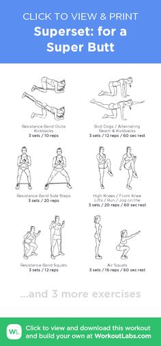 Superset: for a Super Butt – click to view and print this illustrated exercise plan created with #WorkoutLabsFit