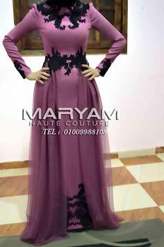 Hijab Evening Dress, Hijab Dress Party, Evening Dresses, Prom Dresses, Abaya Fashion, Modest Fashion, Fashion Dresses, Fashion Night, Fashion Ideas