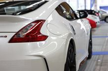 Nissan 370Z Nismo