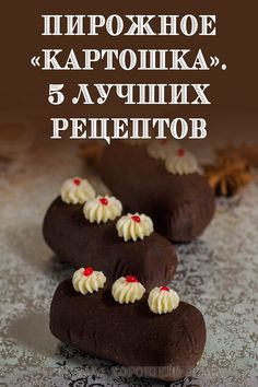 Easy Chocolate Pie Recipe, Homemade Chocolate, Chocolate Desserts, Easy Desserts, Brownie Recipes, Cookie Recipes, Dessert Recipes, Homemade Pound Cake, Marble Pound Cakes