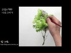 umTart : 수채화 나무그리기 3색 watercolor painting tree three-color - YouTube
