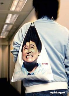 Sometimes the shopping bag is more interesting than what is inside of it. Here are 15 of the most interesting, funny, and creative shopping . Plastic Bag Design, Shopping Bag Design, Print Design, Web Design, Design Ideas, Graphic Design, Design Inspiration, Creative Bag, Creative Design