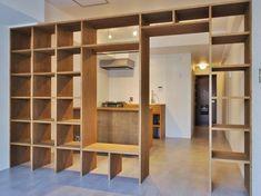 Range Velo, Living Room Divider, Retail Store Design, Attic Remodel, Home Remodeling, Home Accessories, Shelving, House Design, Furniture